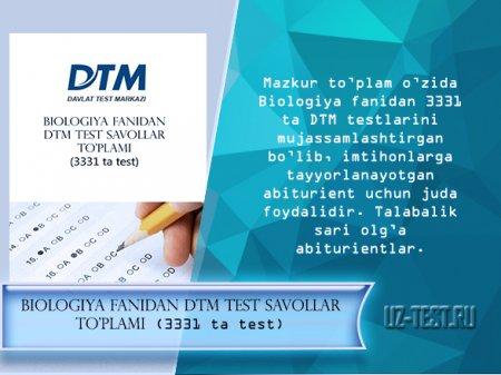 Biologiya fanidan DTM test savollari