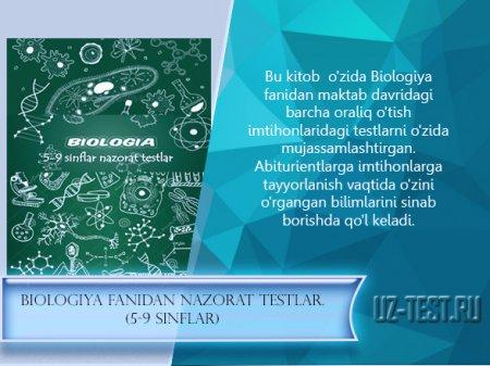 Biologiya fanidan testlar to'plami (5-9 sinflar)