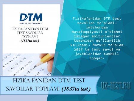 Fizika fanidan DTM test savollari(1837ta test)