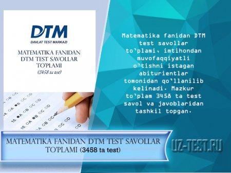 Matematika fanidan DTM test savollari(3458 ta test)