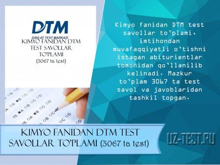 Kimyo fanidan DTM test  savollari(3067ta test)