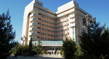 Samarqand davlat universiteti