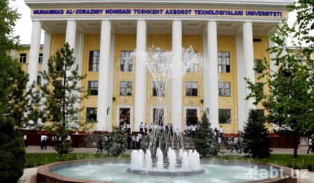 Toshkent Axborot Texnologiyalari Universiteti
